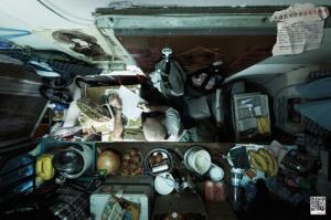 HK Apartment 5